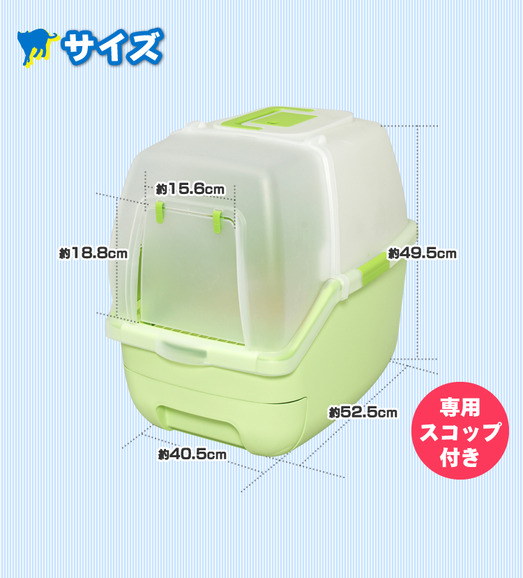 Easy Chin cat toilet with hood set green / Orange RCT-530F [cat tile and cat litter box, cat toilet cat IRIS Ohyama toiletry cat sand cat litter]