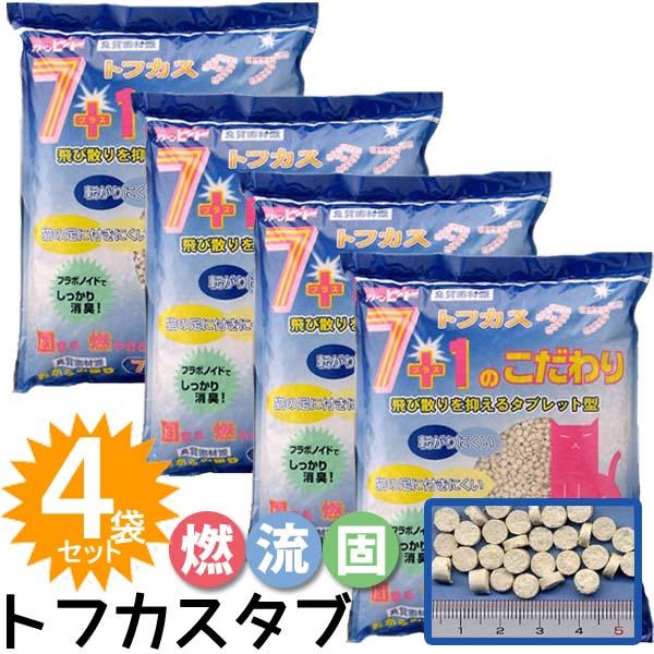 クリーンビート トフカスタブ 7L×4袋セット ペグテック【D】[LP]