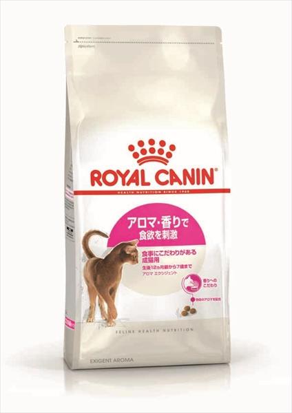 ロイヤルカナン 猫 FHN アロマ エクシジェント 4kg×4個セット ≪正規品≫ (旧 エクシジェント33) 食事にこだわりがある猫用 生後12ヵ月齢から7歳まで 送料無料 キャットフード プレミアムフード ドライ 高タンパク ROYAL CANIN [3182550767354][AA]【D】