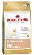 【13日エントリーでポイント2倍】 ロイヤルカナン ラブラドール(子犬用)12kg[AA]【D】[ロイヤルカナン 犬用 ドッグフード イヌ ]