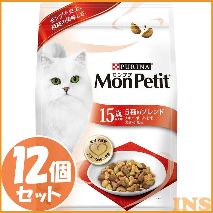 【12個セット】モンプチバッグ 15歳以上5種のブレンド600g MonPetit 猫 キャット フード ネスレ日本 【D】