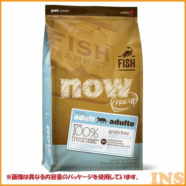 nowfresh_cat フィッシュアダルトキャット 7.25kg 20300530 キャットフード ドライフード ペットフード 成猫 ドライ 穀物不使用 猫 グローバルペットニュートリション 【D】