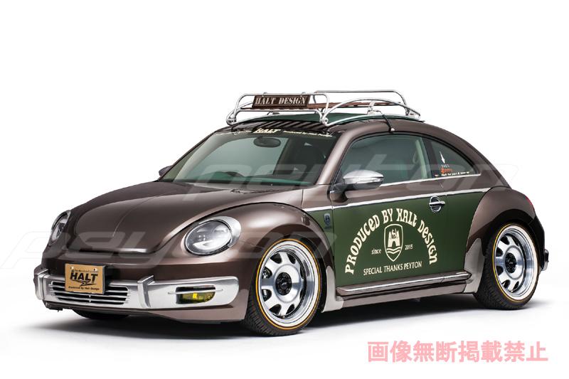 vw フォルクスワーゲン ザビートル クラシックバンパー Type S フルキット (FRP) HALT the Beetle エアロ カー パーツ