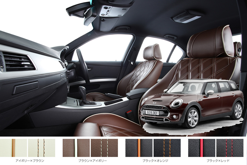 BMW MINI CLUBMAN(F54)スポーツシート リア6:4 オーダーメイド シートカバー ELDINE エルディーネ ダイヤキルトコレクション 2列 シートカバー 車内用