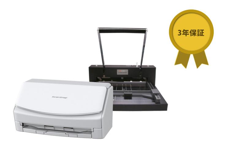 【ScanSnap iX1500 断裁機200DX(ブラック)セット(保証延長付き) IX1500-200DX