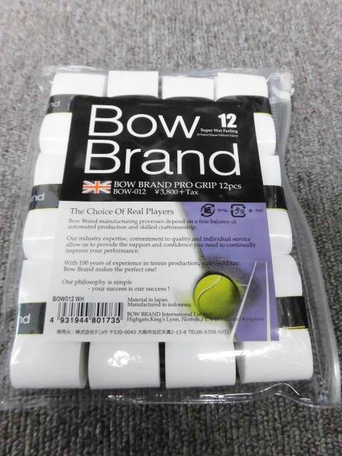 休日 なんば店商品 ボウブランド グリップテープ12個パックホワイト 毎週更新 BOW012 代引不可です 郵便ポスト投函故に メール便で発送