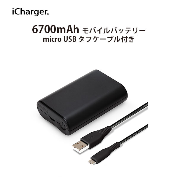micro USBタフケーブル付き モバイルバッテリー6700mAh ブラック PG-LBJ67A01BK