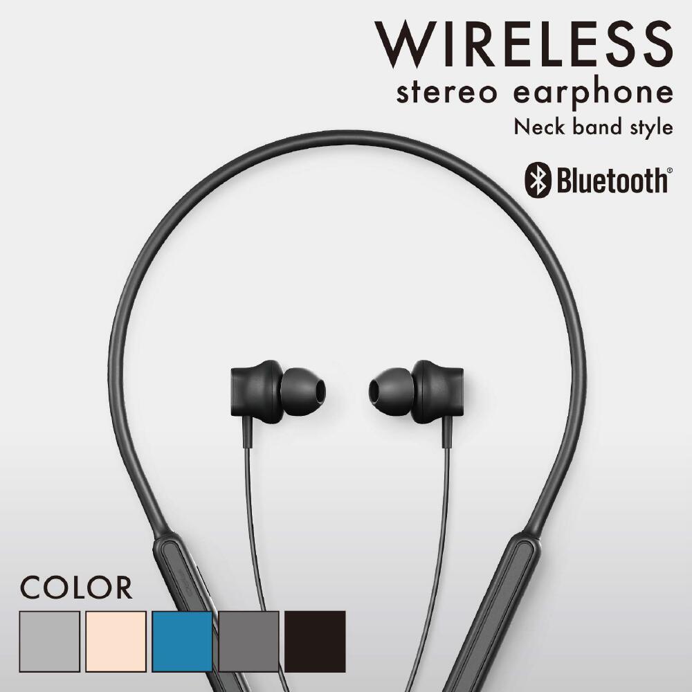 Bluetooth 4.1搭載 ワイヤレス ステレオ イヤホン ネックバンドスタイル