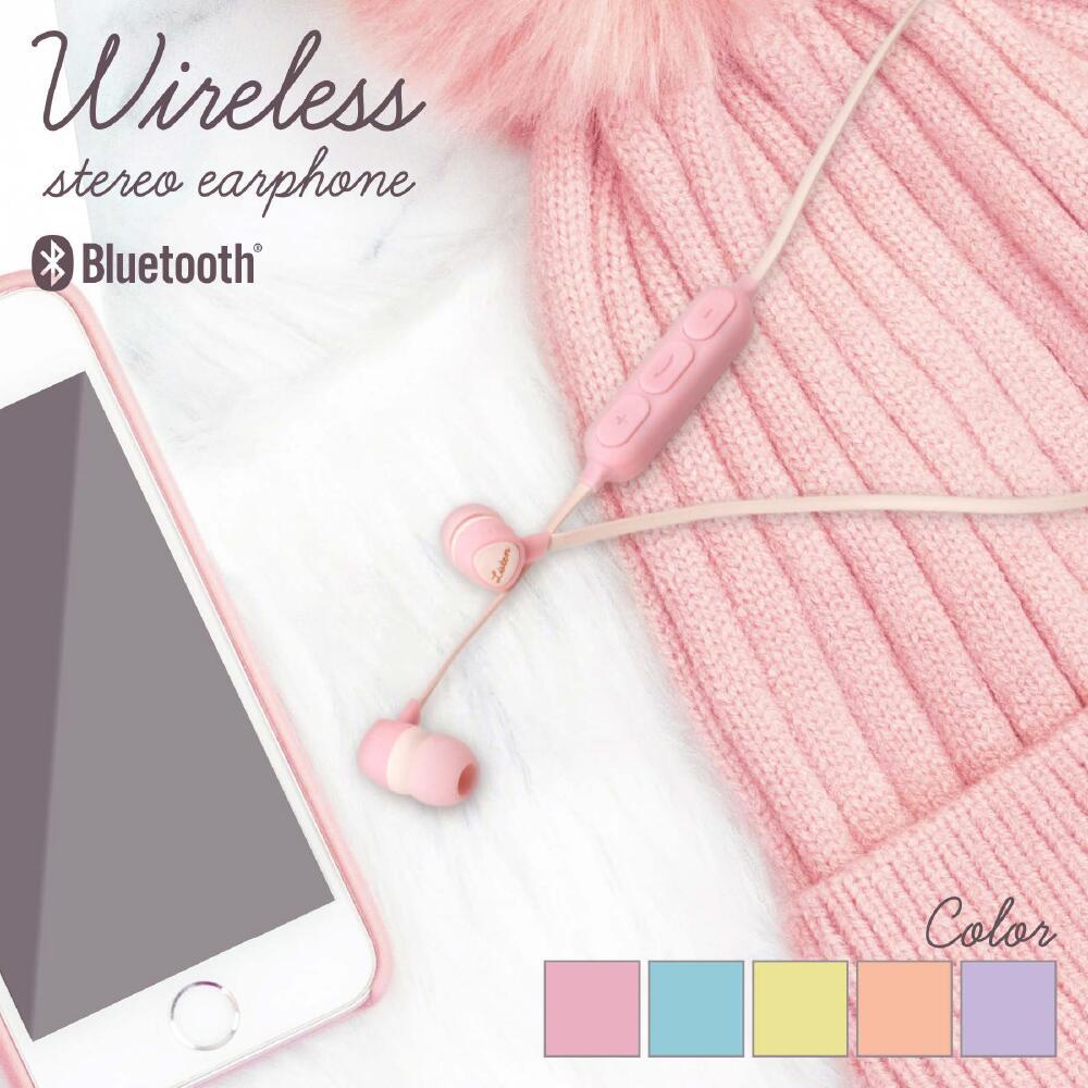 Bluetooth 4.1搭載 ワイヤレス ステレオ イヤホン