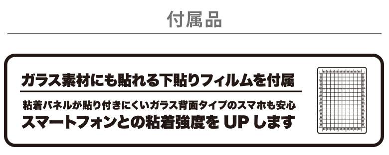 リングホルダー【サリー マイク ロッツォ PIXAR ピクサー リトルグリーンメン ハム】