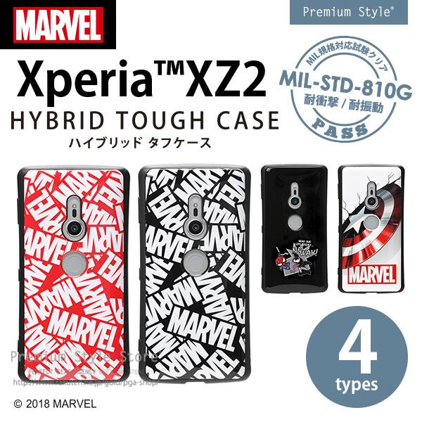 XperiaXZ2用 マーベル MARVEL ハイブリッドタフケース