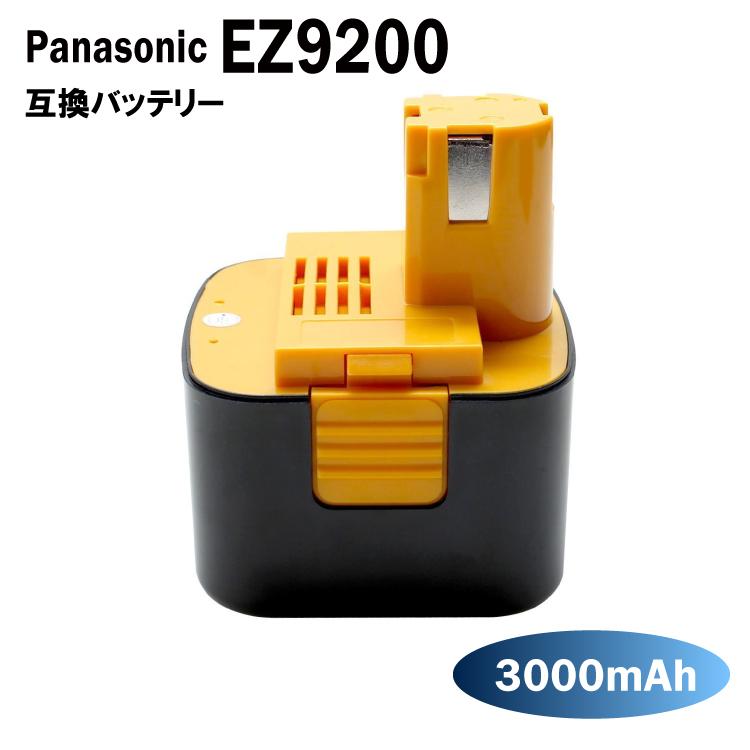 完売 送料無料 レビューご記入で長期1年保証 リアルタイムランキング1位獲得 パナソニック EZ9200 EZ9108 EZT901 EZ9200S バッテリー EZ9107 3000mAh 互換 12V 超特価SALE開催 EZ0901 国産ニッケル水素セル