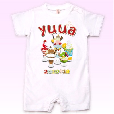 Pop gun web rakuten global market suites suites put short put short sleeve romper baby gift baby names with negle Image collections
