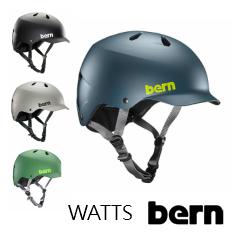 【送料無料】bern ヘルメットWATTS ワッツ 先鋭的なツバ付きヘルメットとして圧倒的な人気を誇る おしゃれ、自転車、スケートボード、スノーボード
