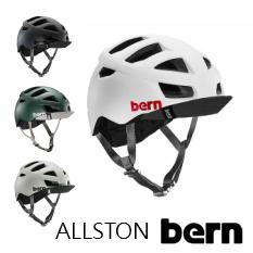 bern ヘルメット ALLSTON スタイリッシュでおしゃれ、自転車(ロードバイク、クロスバイク、マウンテンバイク、BMX)