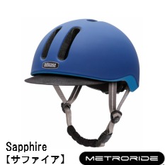 【S/Mサイズ】【nutcase/ナットケース/ヘルメット/METRORIDE/メトロライド/サファイア(マット)/インボープロダクツ】
