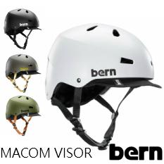 【送料無料】bern ヘルメットMACON VISOR メーコン ツバ付きで人気のクラシックモデル おしゃれ、自転車、スケートボードに。