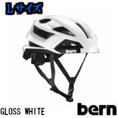 【Lサイズ】【送料無料】bern ヘルメット FL-1 GLOSS WHITE 超軽量 おしゃれ、自転車用(ロードバイク、クロスバイク、マウンテンバイク、BMXに)