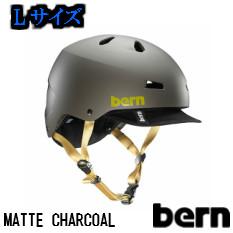 【Lサイズ】【送料無料】bern ヘルメット MACON VISOR MATTE CHARCOAL メーコン ツバ付きで人気のクラシックモデル おしゃれ、自転車、スケートボードに。
