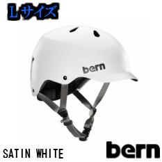【Lサイズ】【送料無料】bern ヘルメット WATTS SATIN WHITE ツバ付きで人気 おしゃれ、自転車用(クロスバイク、マウンテンバイク、BMX)、スケートボードに。