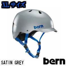 【XLサイズ】【送料無料】bern ヘルメット WATTS SATIN GREY ツバ付きで人気 おしゃれ、自転車用(クロスバイク、マウンテンバイク、BMX)、スケートボードに。