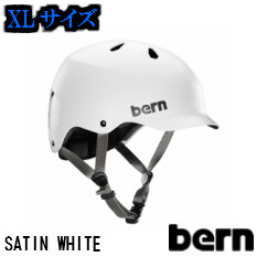 【XLサイズ】【送料無料】bern ヘルメット WATTS SATIN WHITE ツバ付きで人気 おしゃれ、自転車用(クロスバイク、マウンテンバイク、BMX)、スケートボードに。