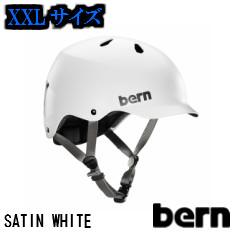 【XXLサイズ】【送料無料】bern ヘルメット WATTS SATIN WHITE ツバ付きで人気 おしゃれ、自転車用(クロスバイク、マウンテンバイク、BMX)、スケートボードに。