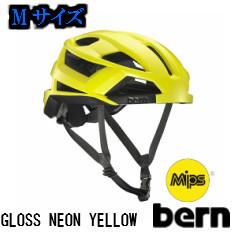 【Mサイズ】【送料無料】bern ヘルメット FL-1 GLOSS NEON YELLOW MIPS(ミップス搭載) 超軽量 おしゃれ、自転車用(ロードバイク、クロスバイク、マウンテンバイク、BMXに)