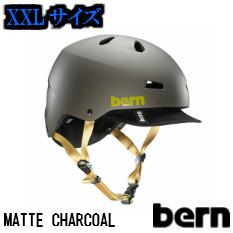 【XXLサイズ】【送料無料】bern ヘルメット MACON VISOR MATTE CHARCOAL メーコン ツバ付きで人気のクラシックモデル おしゃれ、自転車、スケートボードに。