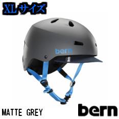 【XLサイズ】【送料無料】bern ヘルメット MACON VISOR MATTE GREY メーコン ツバ付きで人気のクラシックモデル おしゃれ、自転車、スケートボードに。
