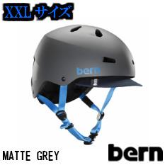 【XXLサイズ】【送料無料】bern ヘルメット MACON VISOR MATTE GREY メーコン ツバ付きで人気のクラシックモデル おしゃれ、自転車、スケートボードに。