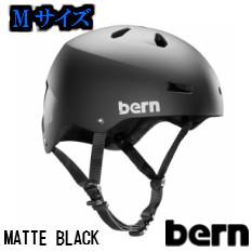 【Mサイズ】【送料無料】bern ヘルメット MACON メーコン MATTE BLACK 人気のクラシックモデル おしゃれ、自転車(クロスバイク、マウンテンバイク、BMX)スケートボードに。