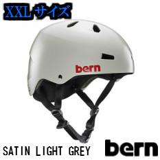 【XXLサイズ】【送料無料】bern ヘルメットMACON SATIN LIGHT GREY メーコン 人気のクラシックモデル おしゃれ、自転車(クロスバイク、マウンテンバイク、BMX)スケートボードに。