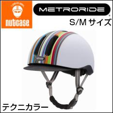 【S/Mサイズ】【nutcase/ナットケース/ヘルメット/METRORIDE/メトロライド/テクニカラー(マット)/インボープロダクツ】
