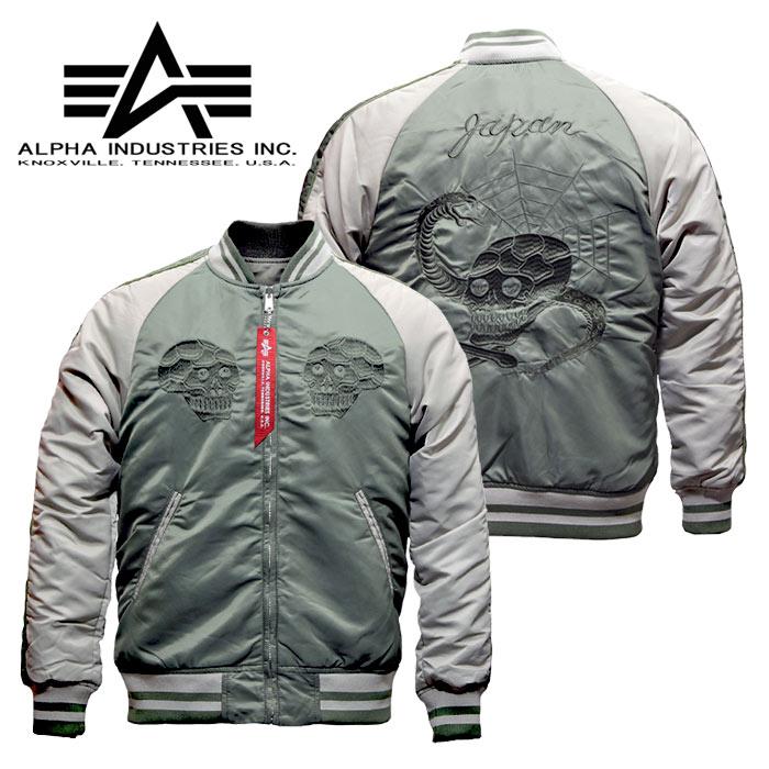 ALPHA TA1258 スーベニア/MA-1 リバーシブル ジャケット【アルファ souvenir jacket】メンズ ミリタリー カジュアル