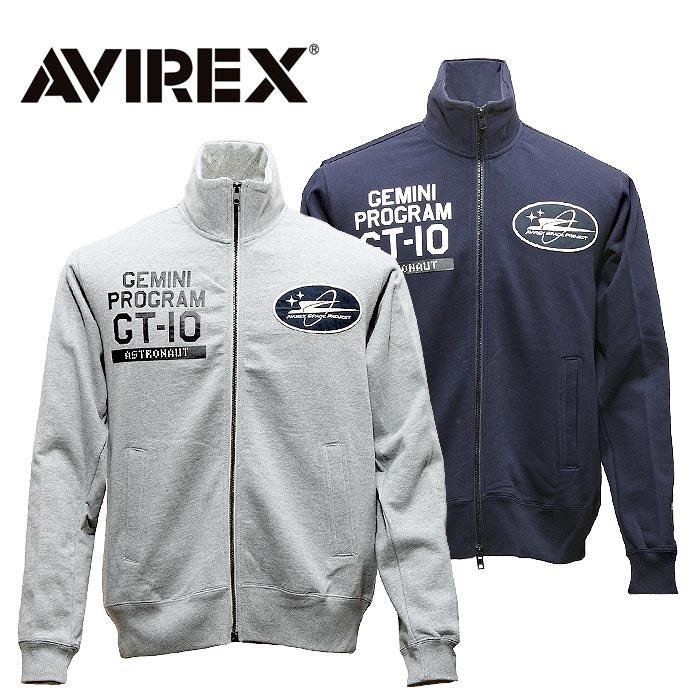 AVIREX 6183509 GT-10 スタンドジップ スウェット【アビレックス アヴィレックス stand zip sweat】メンズ ミリタリー カジュアル