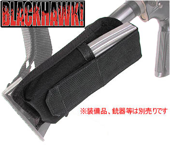 Ar 15 Stock Magazine Holder phantom Rakuten Global Market BHI 41BS41 AR41 stock magazine pouch 23