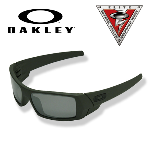 fb17cf493d8 OAKLEY SI GASCAN CERAKOTE in 53-110 mens military eyewear sealcoat black  Iridium polarized