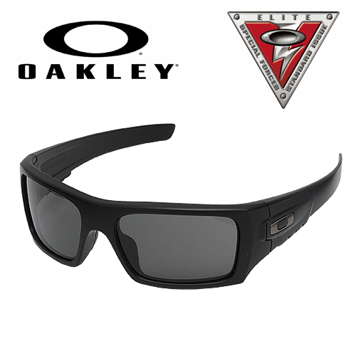 Oakley Det Cord >> Oakley Oo9253 01 Si Det Cord Mens Military Survival Game Airsoft Outdoor Anti Fog Anti Fog Coating