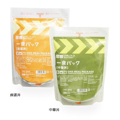 救援保险丝 1 包配给的食物咖喱牛肉炖中国碗日本汉堡发热剂板