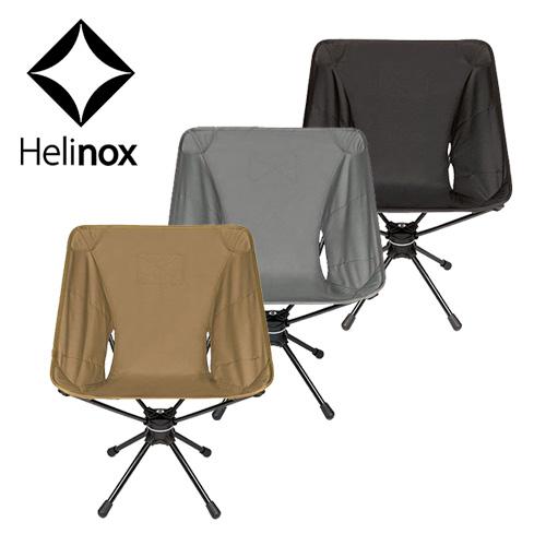 【送料無料】HELINOX タクティカル スウィベルチェア 【ヘリノックス】メンズ アウトドア ミリタリー アルミニウム合金 折りたたみ 軽量 コンパクト収納 回転チェア