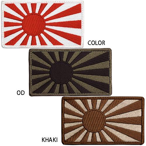 Rising Sun flag patch men's military rising sun badge Velcro