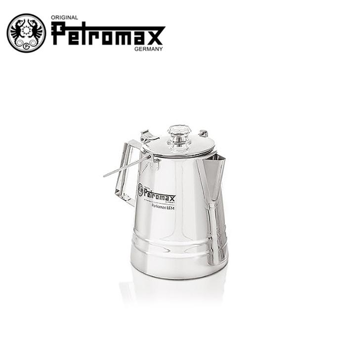 PETROMAX パーコレーター ステンレス le14【ペトロマックス parcolator stainless steel】アウトドア キャンプ コーヒー 紅茶