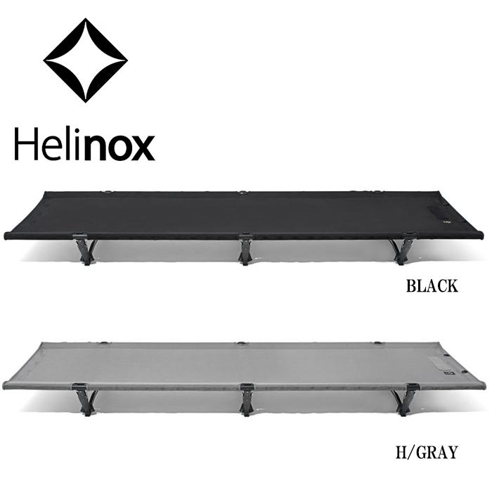 HELINOX タクティカル コット コンバーチブル【ヘリノックス Tactical Cot Convertible】アウトドア キャンプ 組み立て式