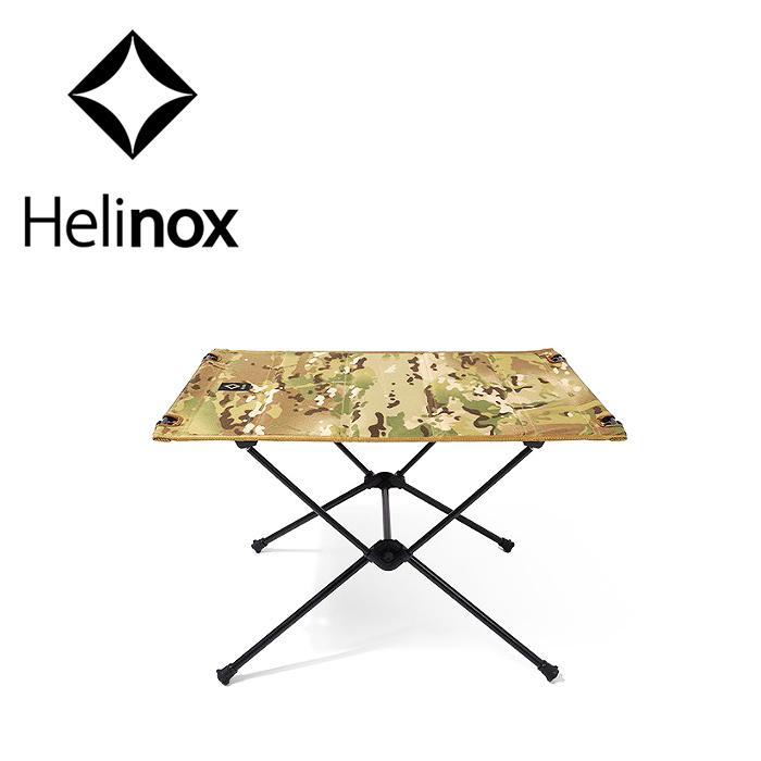 HELINOX タクティカル テーブル M / マルチカム【ヘリノックス tactical table medium MULTICAM】アウトドア ミリタリー 軽量 コンパクト性 持ち運びに便利 折り畳み式テーブル crye precision