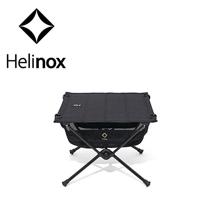 HELINOX タクティカル テーブル S【ヘリノックス tactical table small】アウトドア ミリタリー 軽量 コンパクト性 持ち運びに便利 折り畳み式テーブル