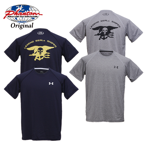 Buy under armour military t shirts - 65% OFF!