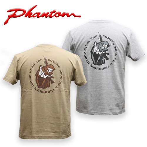 The PHANTOM dark leaper T-shirt men military casual outdoor NAVY SEAL  devgru Special Forces god of death