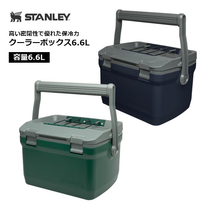 スタンレー クーラー ボックス