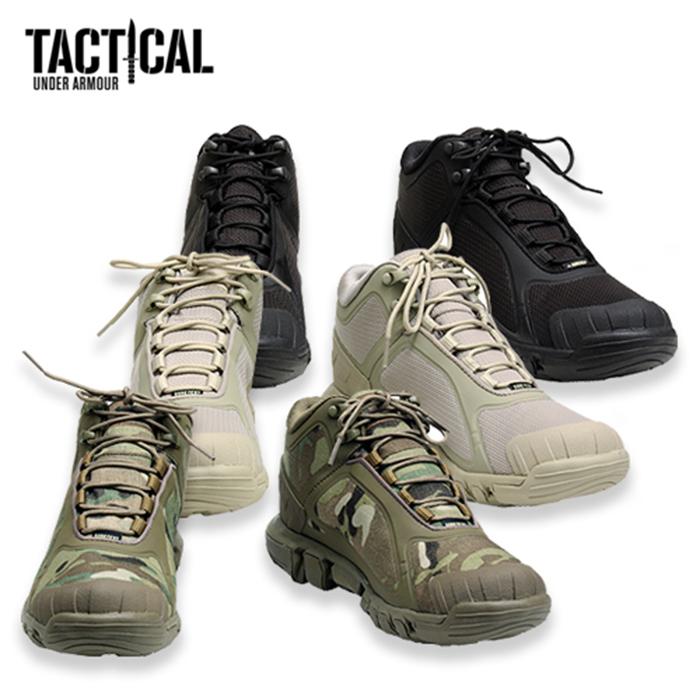 【楽天市場】アンダーアーマー タクティカル Under Armour Tactical Mid Gtx ブーツ